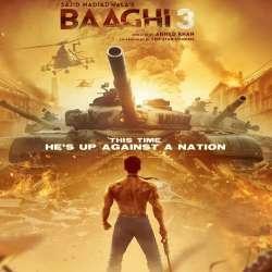 Baghi 3 (2020) Poster