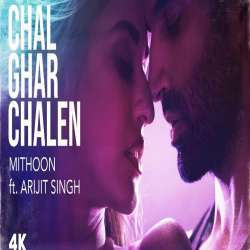 Chal Ghar Chale Cover Mp3 Song Download Pagalworld