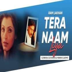 Tera Naam Liya Tujhe Yaad Kiya (Club Mix) Poster