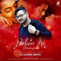 Bahon Ke Darmiyan (Love Remix) DJ Shrek Poster