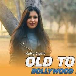 Old vs New Bollywood Mashup Mp3 Song Download - PagalWorld