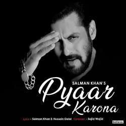 Pyar Karona Poster