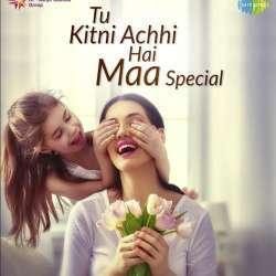 Tu Kitni Achhi Hai Poster