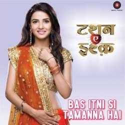 Bas Itni Si Tamanna Hai Poster