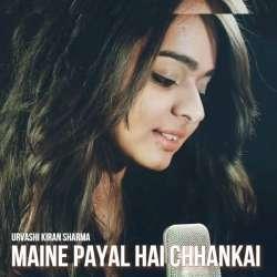 Maine Payal Hai Chhankai Poster
