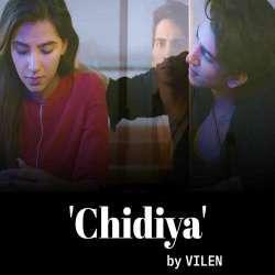 Chidiya Poster