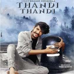 Thandi Thandi Poster