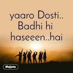 Yaaron Dosti Poster