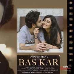 Bas Kar Poster