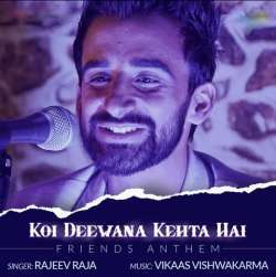 Koi Deewana Kehta Hai Poster