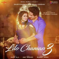 Lilo Chaman 3 Poster