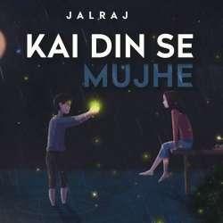 Kai Din Se Mujhe Poster