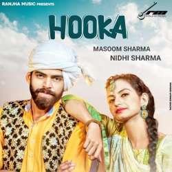 Hooka Poster