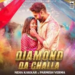 Diamond Da Challa Poster