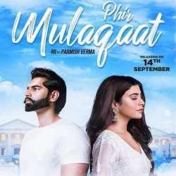 Phir Mulakat Hogi Kabhi Poster