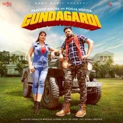 Gundagardi Poster