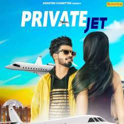 Private Jet Poster