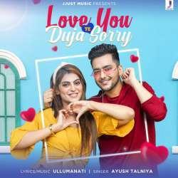 Love You Te Duja Sorry Poster