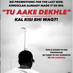 Tu Aake Dekhle Poster