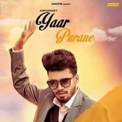 Mere Yaar Purane Poster