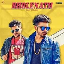 Bholenath Poster