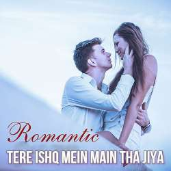 Tere Ishq Mein Main Tha Jiya Poster