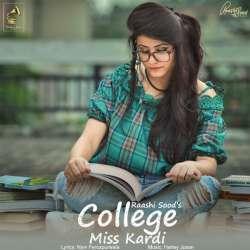College Miss Kardi Poster