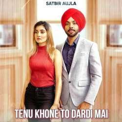 Tenu Khone To Dardi Mai Poster