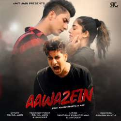 Aawazein Poster