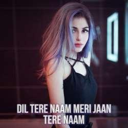 Dil Tere Naam Meri Jaan Tere Naam Poster