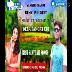 Hulu Tola Kuya Song Poster