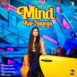 Mind Kar Jayega Poster