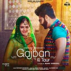 Mr Jatt Gajban Download ( MB) - Esgrima Lusitana