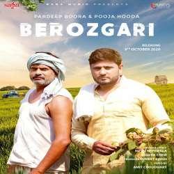 Berozgari Poster