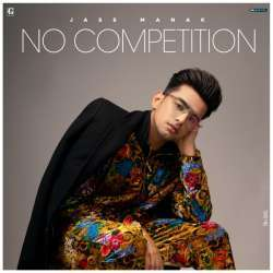 No Competition Poster
