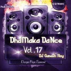 Pandey Ji Ka Beta Hoon (GR Remix) DJ Ganesh Roy Poster
