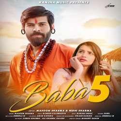 Baba 5 Poster