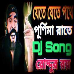 Jete Jete Pothe Purnima Rate (GR Remix) Dj Ganesh Roy Poster