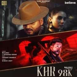 Kar 98K Poster