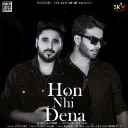 Hon Nhi Dena Poster