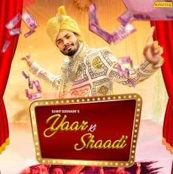 Yaar Ki Shaadi Poster