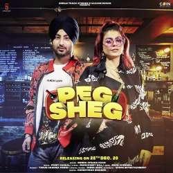 Peg Sheg Poster
