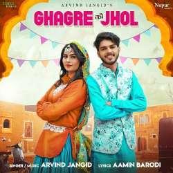 Ghagre Ki Jhol Poster