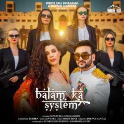 Balam Mera 47 Wala Poster
