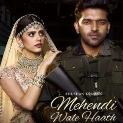 Mehendi Wale Haath Poster