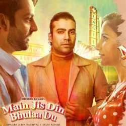 Main Jis Din Bhulaa Du Poster