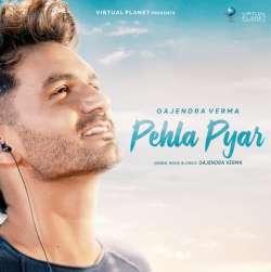 Pehla Pyar Poster