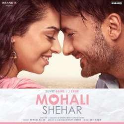 Mohali Shehar Poster