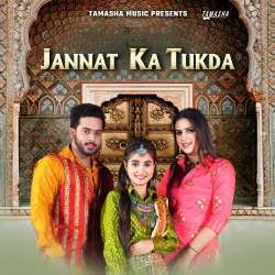 Jannat Ka Tukda Poster