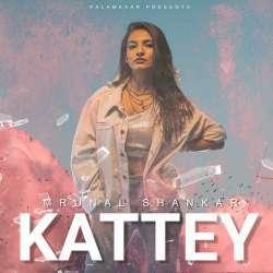 Kattey Poster